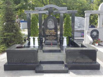 Мемориальный комплекс №515