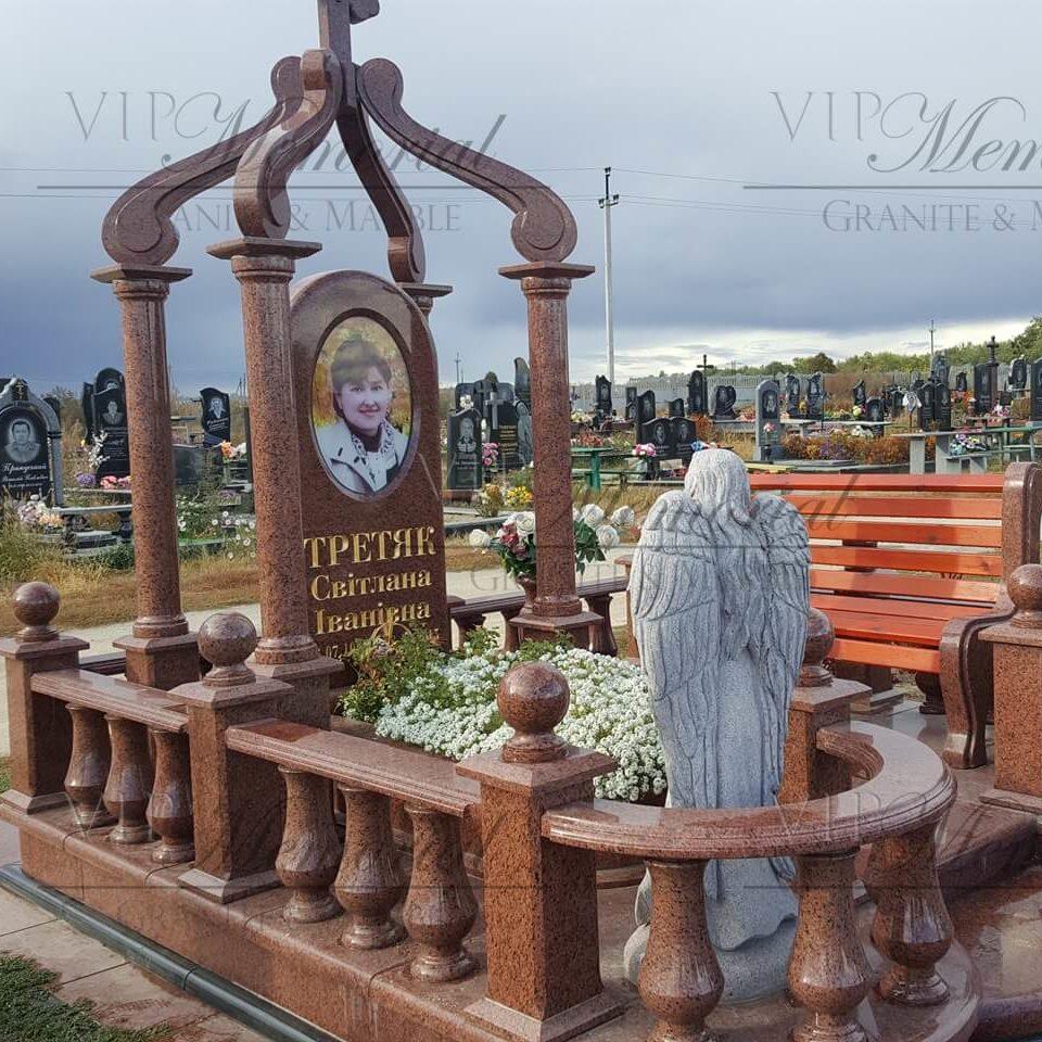 Мемориальный комплекс №519